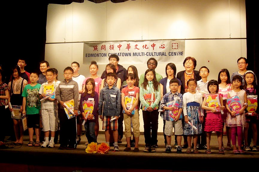 ecmcc-chinese-school-01